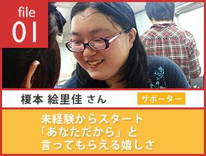 story_list_01