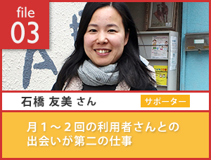 story_list_03