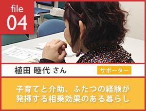 story_list_04