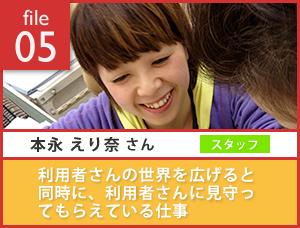 story_list_05