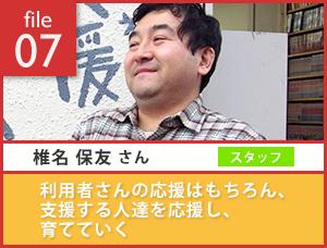 story_list_07