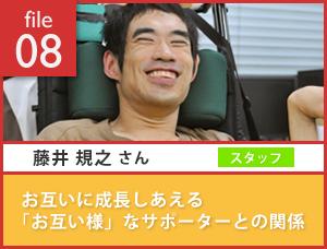 story_list_08